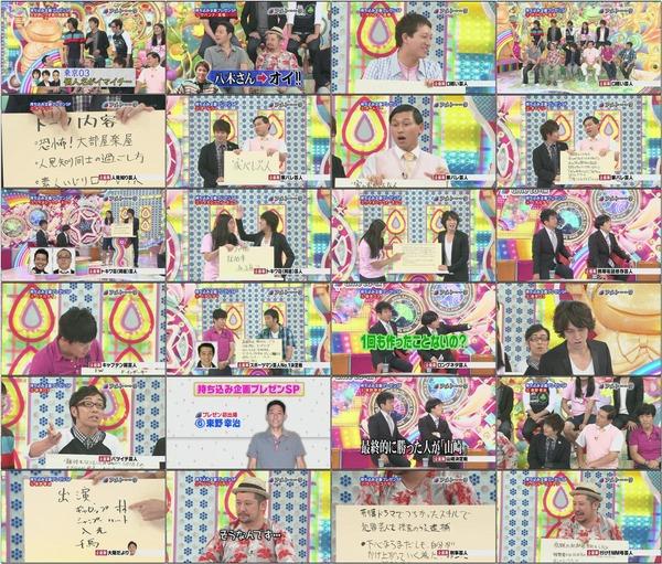 [TV] アメトーーク! 091029.avi.jpg