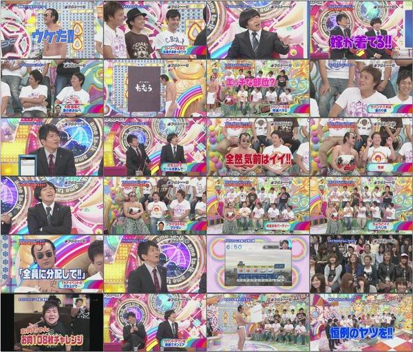 [TV] アメトーーク! 091105.avi.jpg