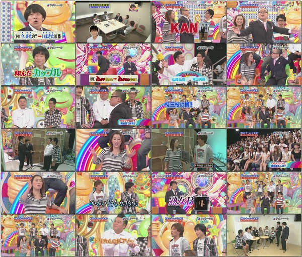 [TV] アメトーーク! 091112.avi.jpg