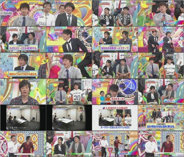 [TV] アメトーーク! 091119.avi.jpg