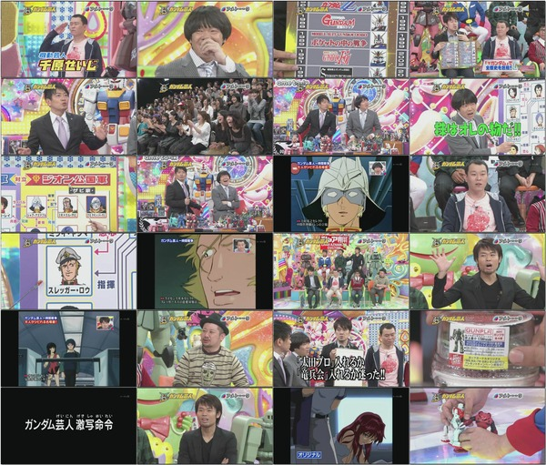 [TV] アメトーーク! 091126.avi.jpg