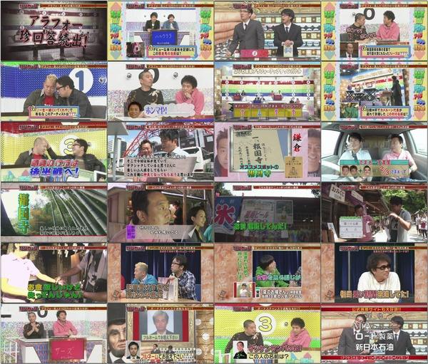 [TV] リンカーン 091110.avi.jpg