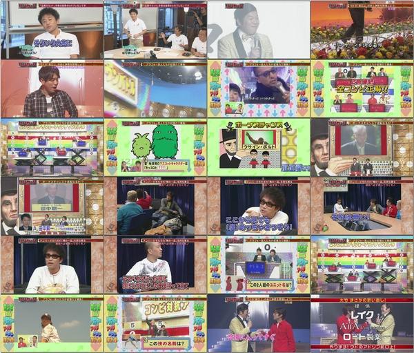 [TV] リンカーン 091124.avi.jpg