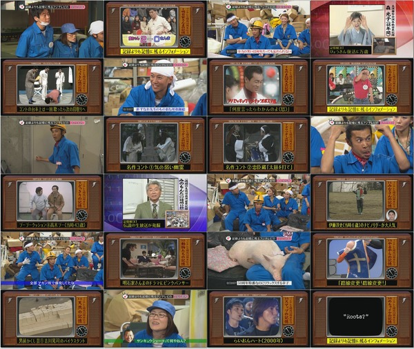 [お笑い]めちゃイケ 20091010 フジテレビ開局50周年番組記録よりも記憶に残るフジテレビの笑う50年 めちゃ2オボえてるッ! Xvid+MP3 1280x720.avi.jpg