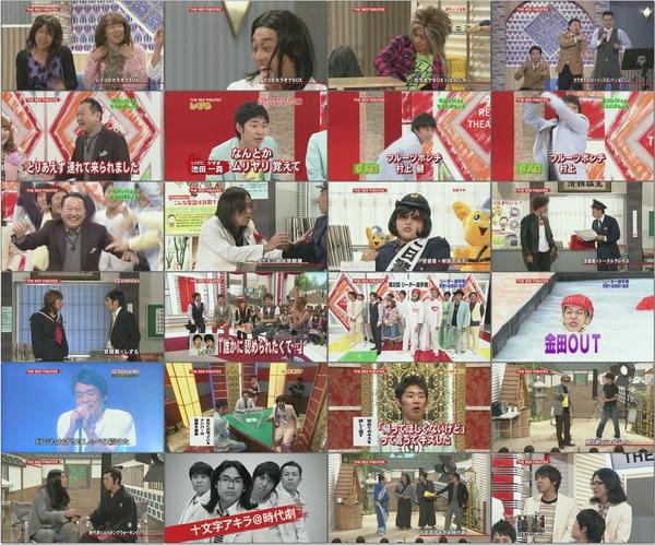 【TV バラエティ お笑い】 20091104 #26 爆笑レッドシアター 2時間見てくれないとムリ~~SP 内村光良.avi.jpg