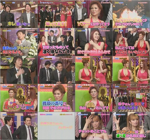 【TV】しゃべくり007(2009.05.11) - 第21回 叶姉妹 安西ひろこ.avi.jpg