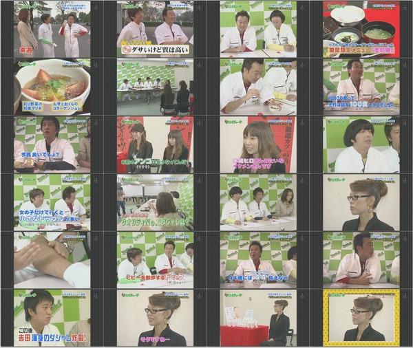 ホリさまぁ~ず #25 20091103 OLにダジャレさく裂吉田がうまいヤツ連発.avi.jpg