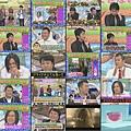 ロンドンハーツ 20091110 「格付けしあう売れっ子たち」(未編集).mpg.jpg