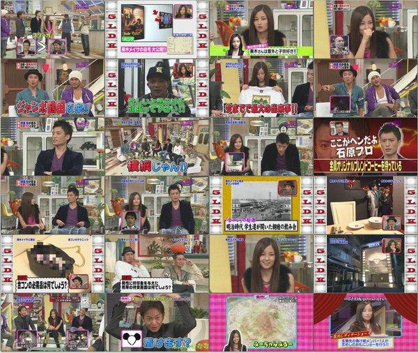 (2009.12.10) 5LDK - Kuroki Meisa, Tokushige Satoshi (960x540 x264).mp4.jpg