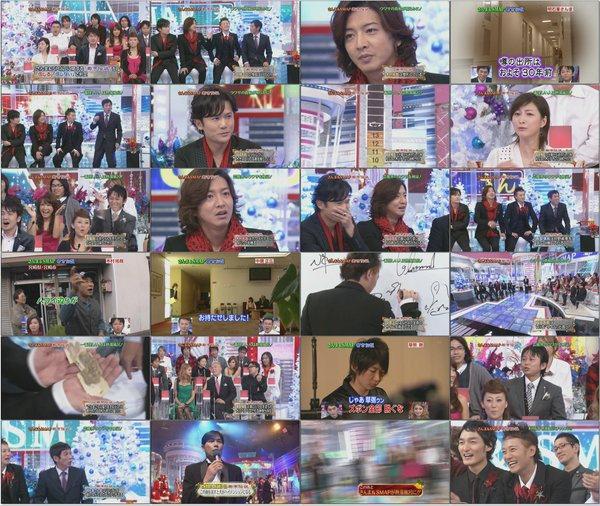 (2009.12.13) Sanma & SMAP - X'mas SP [XviD 704x396 mp3].avi.jpg