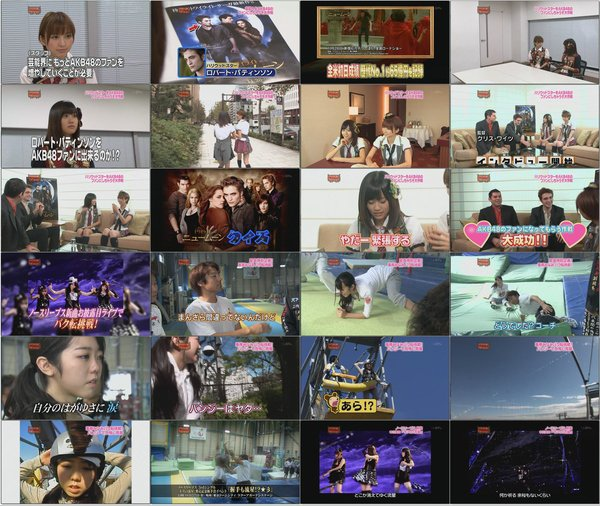 [TV] AKBINGO! #61 091126 1280x720.avi.jpg