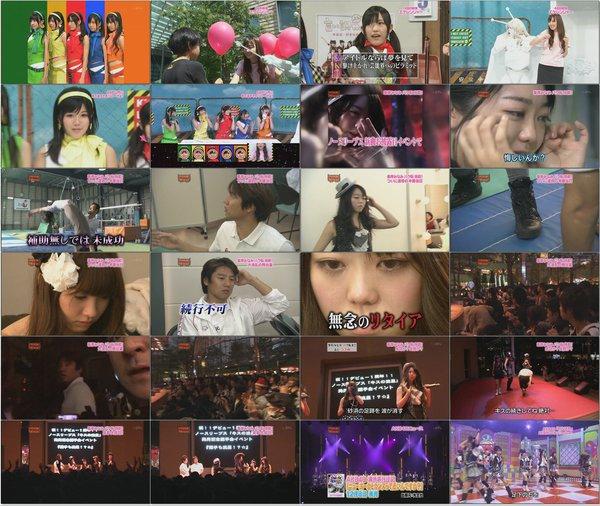 [TV] AKBINGO! #62 091203 1280x720.avi.jpg