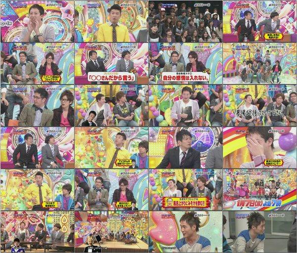[TV] アメトーーク! 091210.avi.jpg