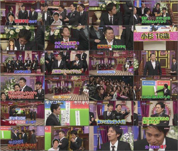 [TV] しゃべくり007 091207 ブラマヨ.avi.jpg