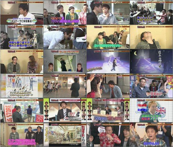 [TV] リンカーン 091201.avi.jpg