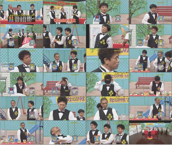 Gaki no Tsukai #984 (2009.12.13) [29.97fps].mp4.jpg