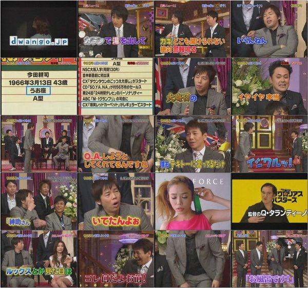 しゃべくり007 20091122 今田耕司(未編集).mpg.jpg