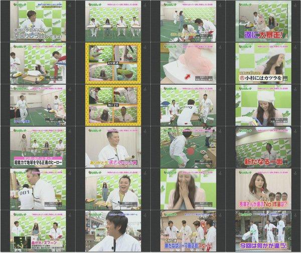 ホリさまぁ~ず #28 20091124 長澤まさみとバカ企画で三村ブチ切れの真相.avi.jpg