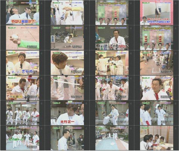 ホリさまぁ~ず #29 20091201 負けたらパンチパーマまたも吉田?衝撃結末.avi.jpg