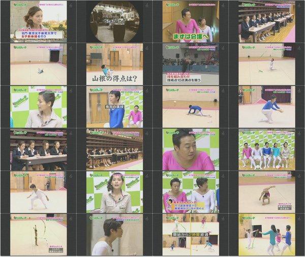 ホリさまぁ~ず #30 20091208 女子大で新体操!1点取れたら帰れるワン!.avi.jpg