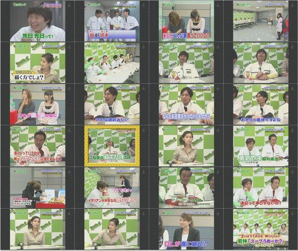 ホリさまぁ~ず #31 20091215 ダジャレ祭に若林参戦三村のうまい下ネタ….avi.jpg