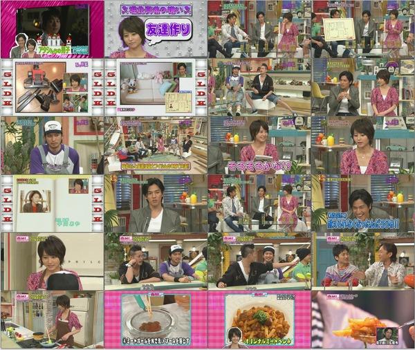 (TV) 2009-04-16 5LDK 堀北真希・要潤 [1280x720 XviD].avi.jpg