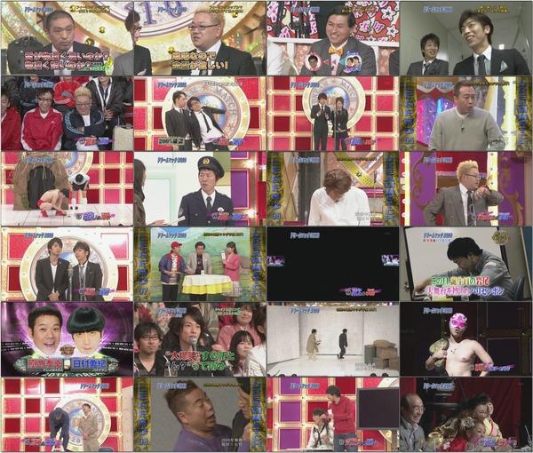 [TV] ドリームマッチ2010.avi.jpg