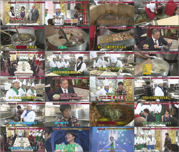 [TV] リンカーン 100112.avi.jpg