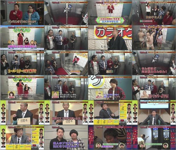 [TV] リンカーン 100119.avi.jpg