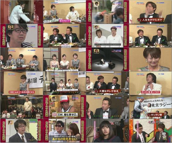 【バラエティ】 20100102 モヤモヤさまぁ~ず2番外 バラエティ7スペシャル.avi.jpg