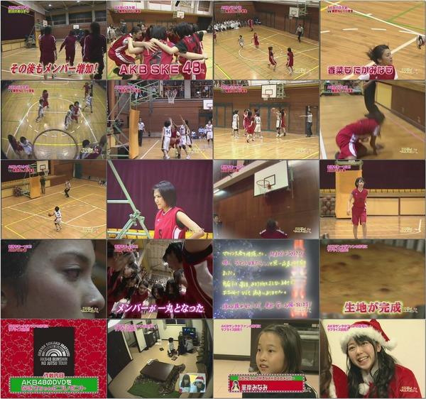 AKB48 2009.12.25 週刊AKB #25 [x264r1376 High@L3.0 crf24 640x480].mp4.jpg