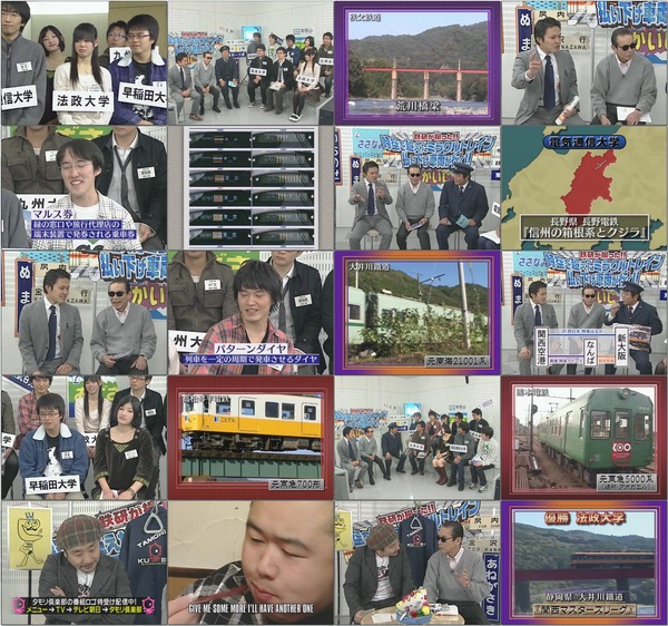 Tamori Club 2009.12.11.avi.jpg