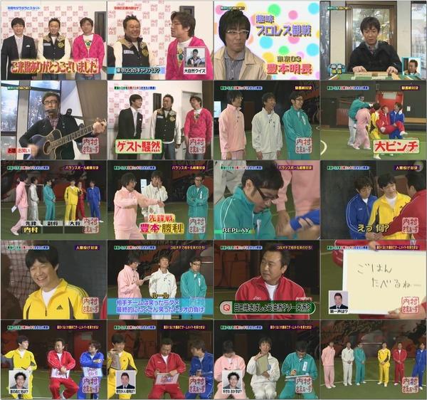 内村さまぁ~ず #78 2010.01.15 ゲスト:東京03 (WMV9 640x480).wmv.jpg