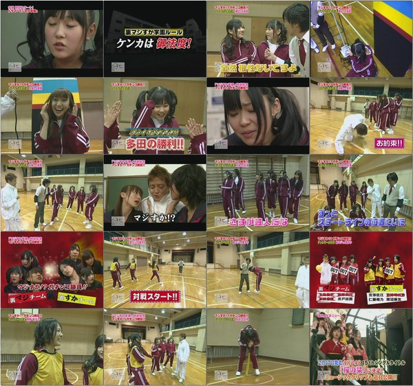 AKB48 2010.01.08 週刊AKB #26 [x264r1376 High@L3.0 crf24 640x480].mp4.jpg