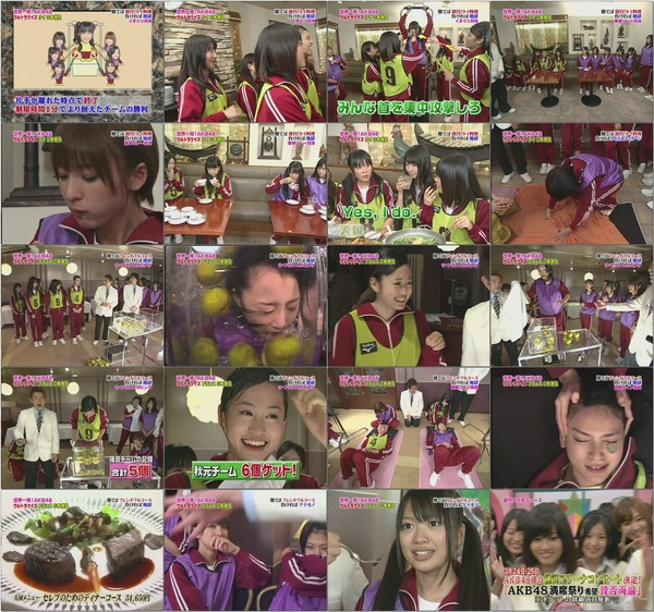 AKB48 2010.01.22 週刊AKB #28 [x264r1376 High@L3.0 crf24 640x480].mp4.jpg