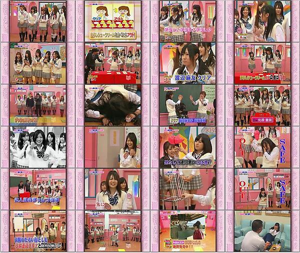 [TV] AKB48 週刊AKB 100205 (1280x720).avi.jpg