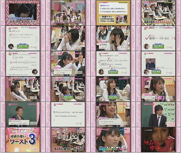 [TV] AKB48 週刊AKB 100212 (1280x720).avi.jpg