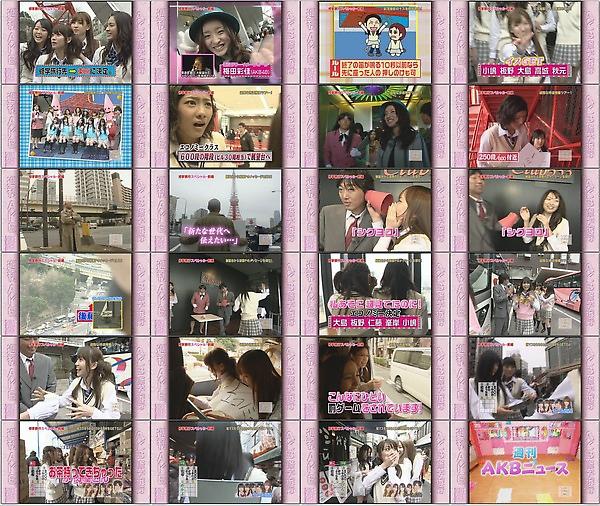 [TV] AKB48 週刊AKB 20100219 (1280x720 XviD).avi.jpg