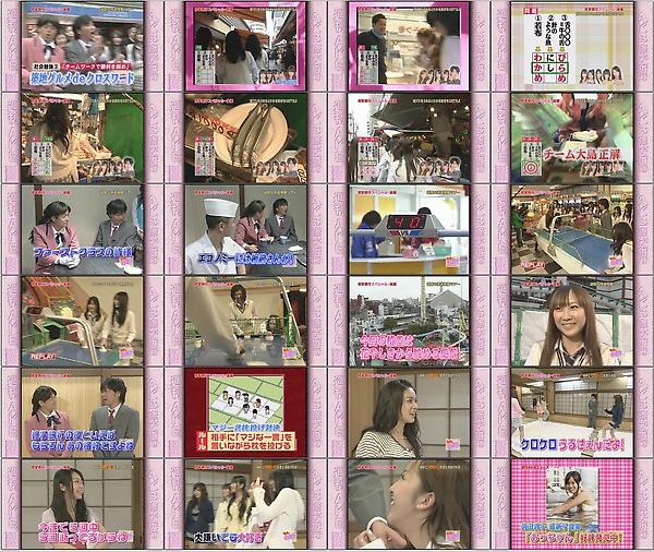 [TV] AKB48 週刊AKB 20100226 (1280x720 XviD).avi.jpg