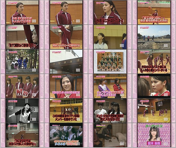 [TV] AKB48 週刊AKB 20100305 (1280x720 XviD).avi.jpg