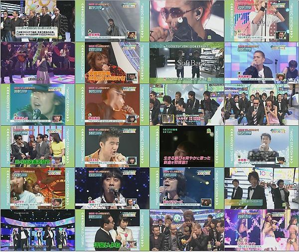 [TV] MUSIC STATION [2010.02.12] 1000th Episode SP (1024x576 x264 mp3).avi.jpg