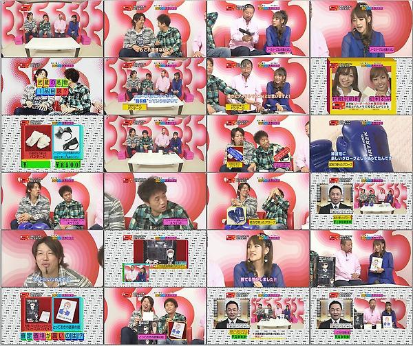 [TV] 浜ちゃんが! 私物で査定金額対決 武蔵vsAKB48(高橋みなみ) 20100122.avi.jpg