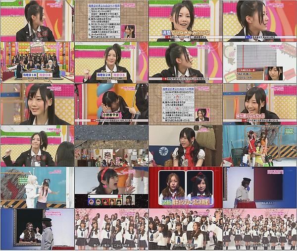 20100210 AKBINGO!.avi.jpg