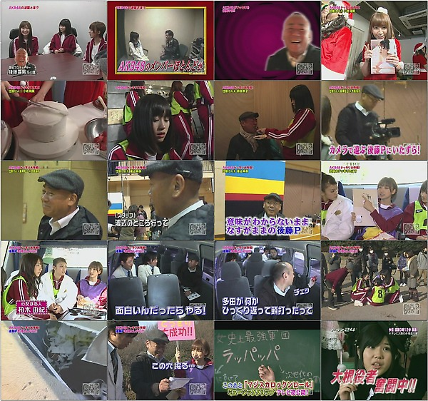 AKB48 2010.01.29 週刊AKB #29 [x264r1376 High@L3.0 crf24 640x480].mp4.jpg