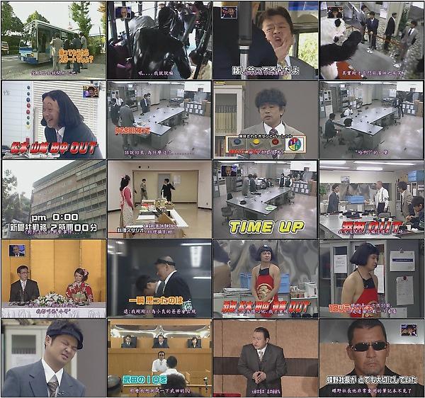 gaki dvd 15 - disc 1.mp4.jpg