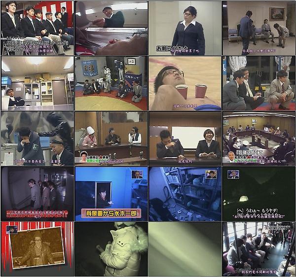 gaki dvd 15 - disc 2.mp4.jpg