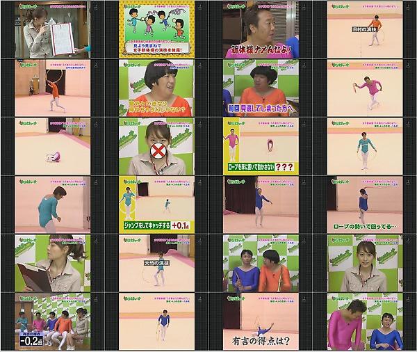TBS ホリさまぁ~ず #35 20100202 女子新体操1点取れたら帰れるワン!第2弾!.avi.jpg