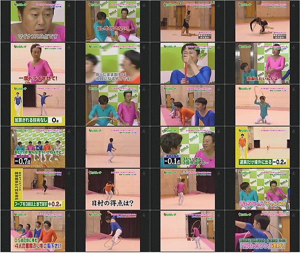 TBS ホリさまぁ~ず #36 20100209  女子新体操1点取れたら帰れるワン!怒涛の後半戦.avi.jpg