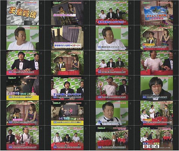 TBS ホリさまぁ~ず #37 20100216 なぞなぞ野球拳頂上決戦!.avi.jpg