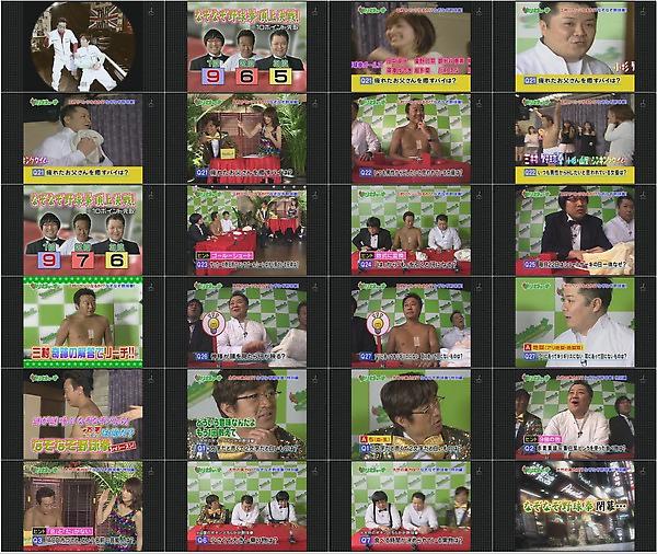 TBS ホリさまぁ~ず #38 20100223 なぞなぞ野球拳頂上決戦!後半戦!.avi.jpg